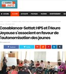 Signature d'une convention de partenariat avec HPS (article Le courrier)